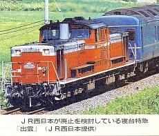 cdc3d033.jpg
