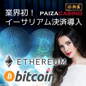 Ethereum_300x300