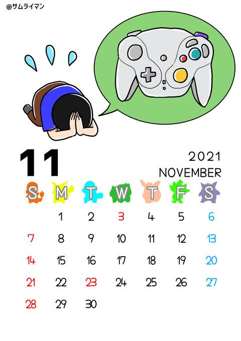 11kenzo_calendar