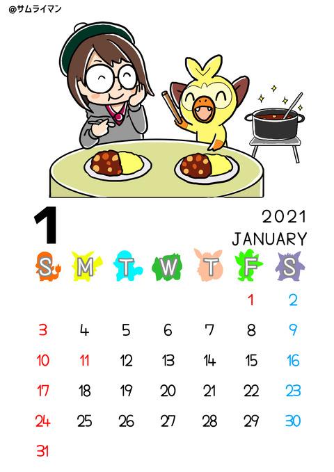 01kenzo_calendar