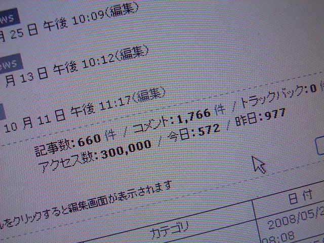 4ecb9d1a.jpg