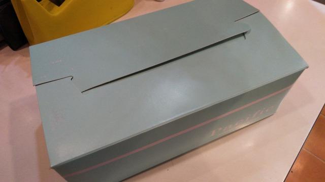 KIMG0149