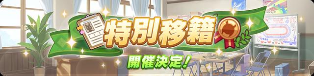 banner_30500001