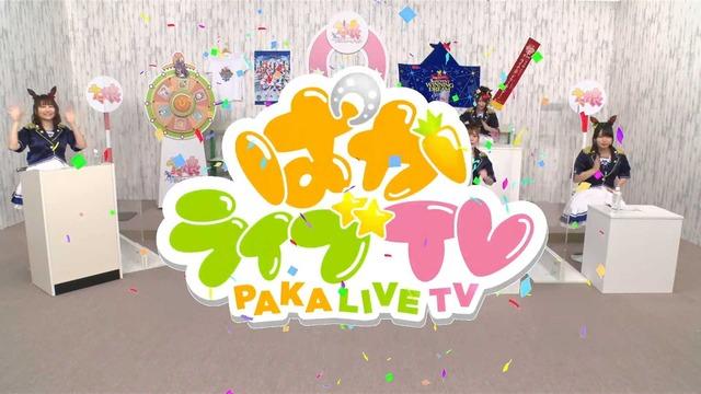 「ウマ娘 プリティーダービー」ぱかライブTV Vol.8 28-9 screenshot