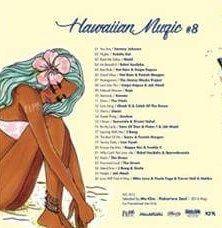 Hawaiian Muzic #8 Jacet B