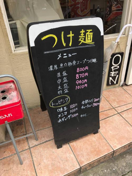 IMG_7091