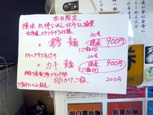 IMG_5206