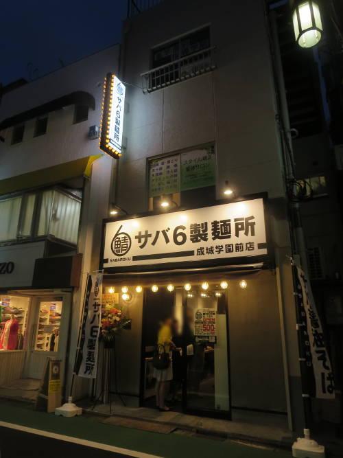 IMG_8412