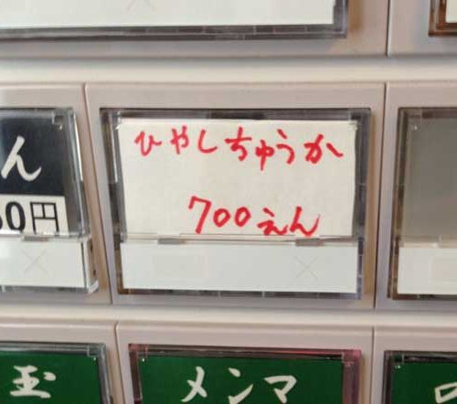 20140723004658823