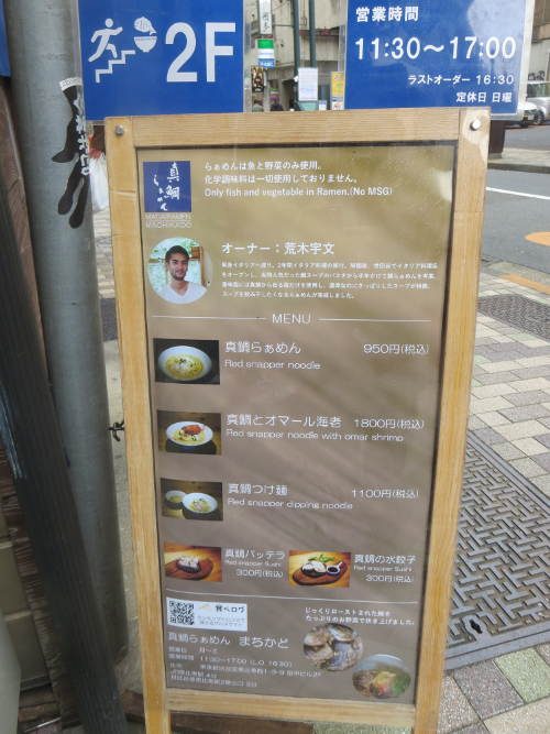 IMG_9591