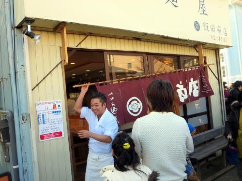 pakioのラーメン日記 : 2017/01/02 らぁ麺屋 飯田商店@湯河原(つけ麺)