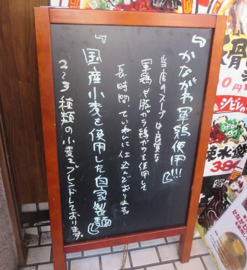 IMG_2437