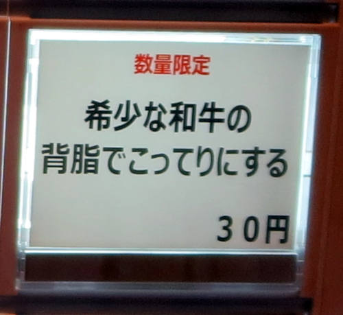 IMG_1374_3