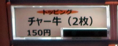 IMG_1374_2