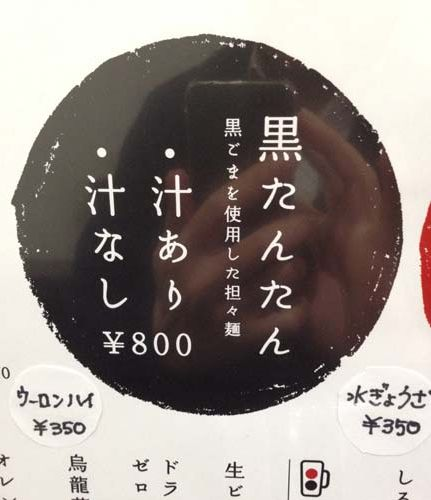 20140319213540804