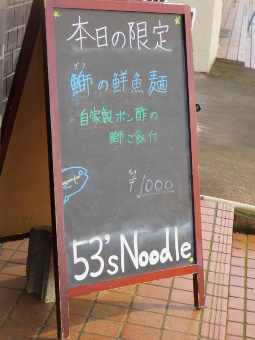 IMG_1050