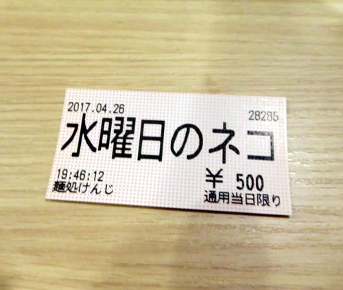 IMG_5836