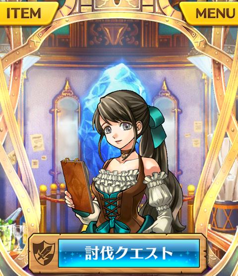 Screenshot_2025