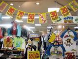 SHAO店は只今、SALE中ゥゥ〜!!