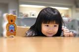 光莉3歳新川君