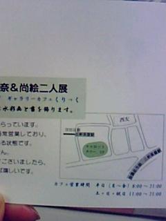 ae5bc300.jpg