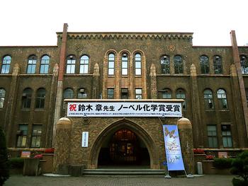 20110912_3