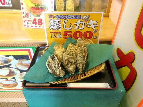道の駅の牡蠣