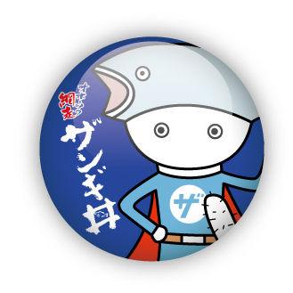 abashiri_badge