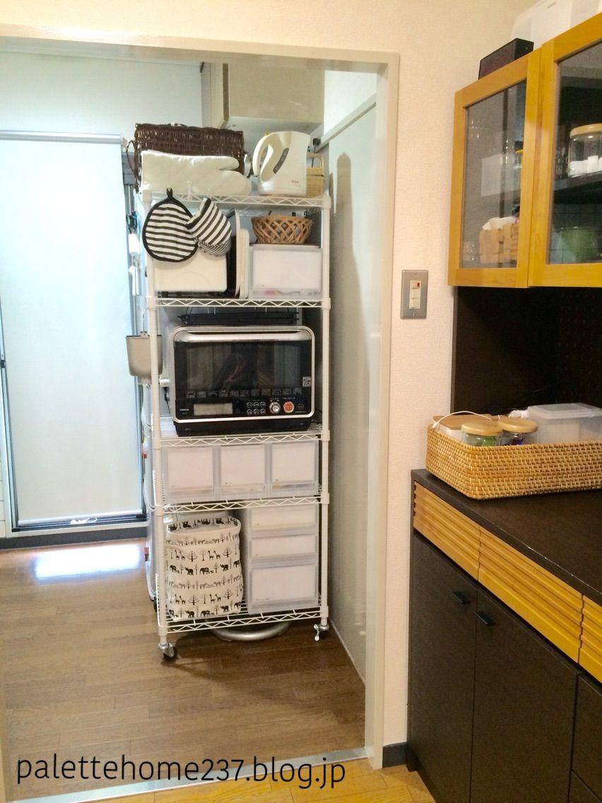 キッチンのスチールラック収納(下段)」 : palette home