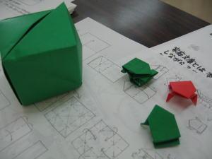 折り紙のかえる