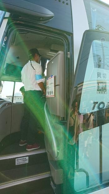 振り替えバス