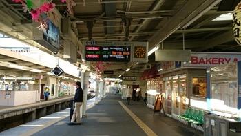○成成田駅