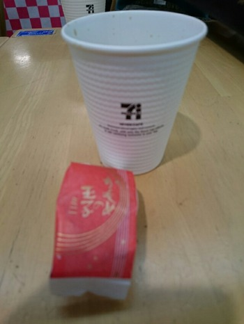 100円珈琲とミニ○よこ