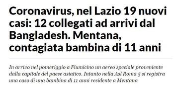ラツィオ州19人ローマ14人