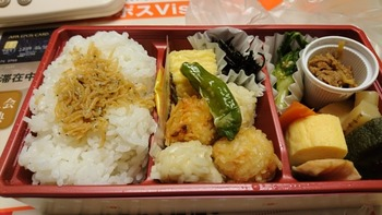 日本最後の晩餐