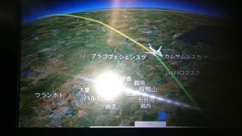 もうすぐ日本