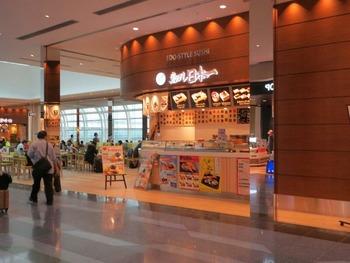 空港内のお寿司や