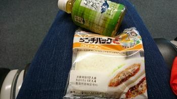 サンドイッチとお茶