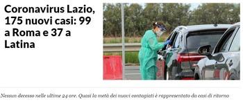 ラツィオ州175人ローマ99人