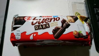 ブラックチョコ味のヤク