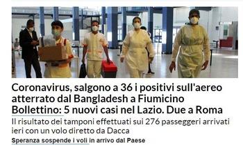ラツィオ州5人ローマ2人+36人