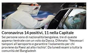 ラツィオ州新規患者14人ローマ11人