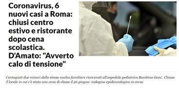 ラツィオ州新規患者11人ローマ6人
