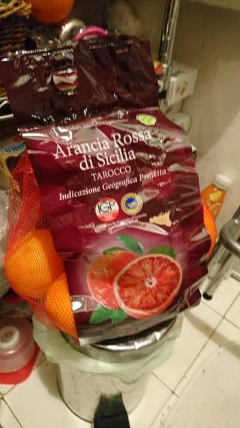 タロッコレッドオレンジ
