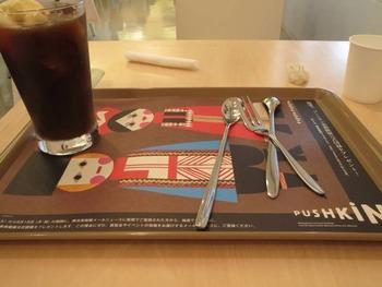 横浜美術館でお茶