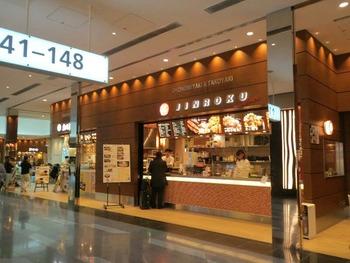 空港内の食べ物や
