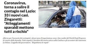 ラツィオ州倍増