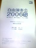 d1285979.jpg