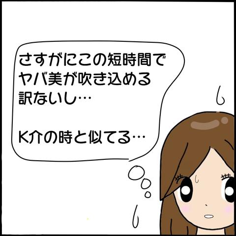 IMG_2295