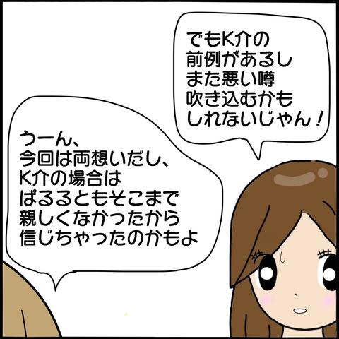 IMG_2260